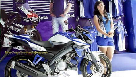 new yamaha v-ixion special edition motogp