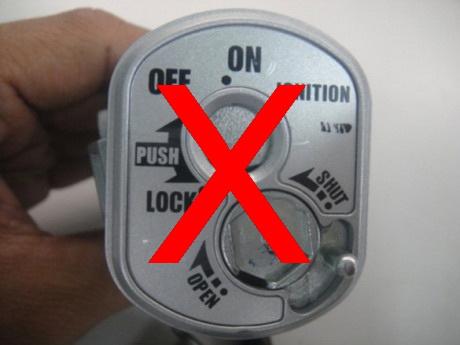 shutter key
