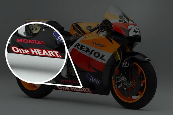 Slogan Satu Hati dan One Heart 2014