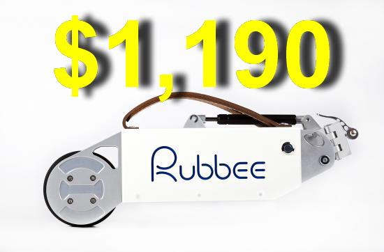 Rubbee Drive (2)