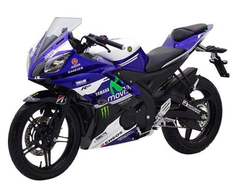 Yamaha_R15_Special_Edition_MotoGP_Livery