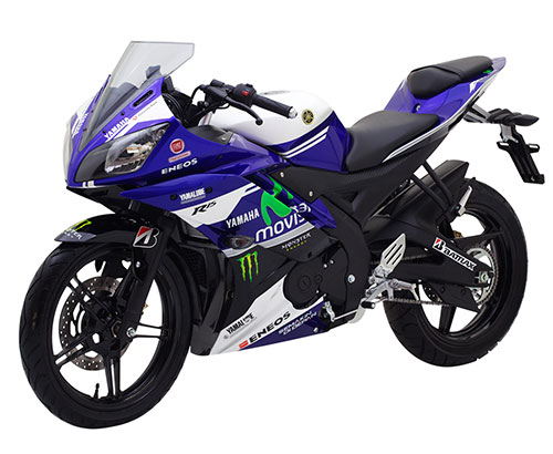 Yamaha_R15_Special_Edition_MotoGP_Livery