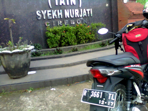 Kampus IAIN  Syekh Nurjati Cirebon