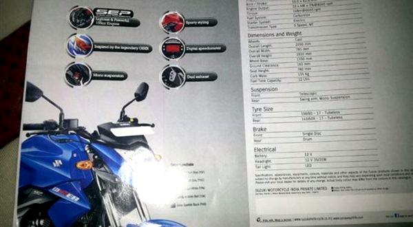 Spesifikasi Suzuki Gixxer