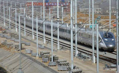 Kereta api Harmony CRH 380A